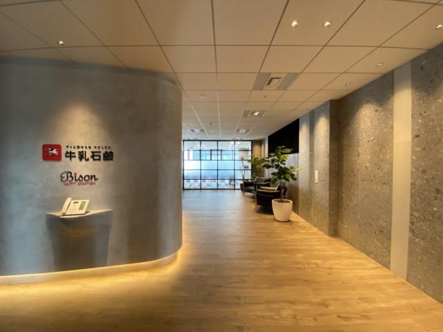 牛乳石鹸東京支社