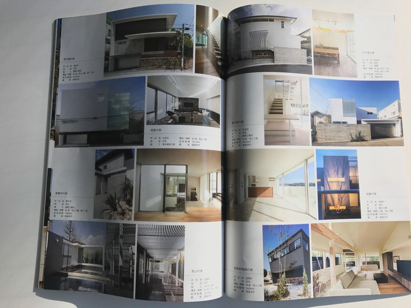 建築ジャーナル2